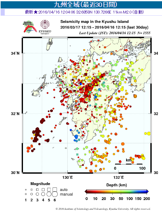 2016-04-16 12_30_50-SEVO Seismicity Map (kyu_last30day)