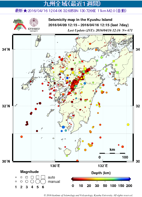 2016-04-16 12_31_37-SEVO Seismicity Map (kyu_last7day)