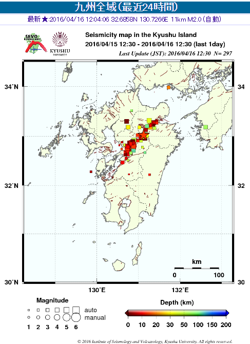 2016-04-16 12_32_34-SEVO Seismicity Map (kyu_last1day)